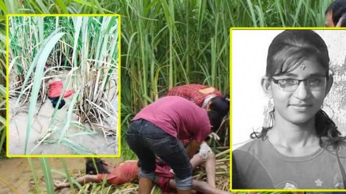 Image result for निर्मला हत्याकाण्ड